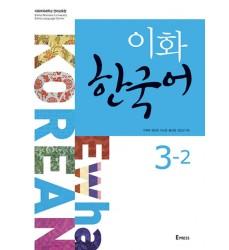 이화-한국어-3-2-purchase-Ewha-book-Dosoguan