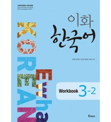 Book-of-Korean-Ewha-이화-한국어-3-2-Workbook