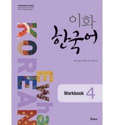 eserciziario-Ewha-coreano-4