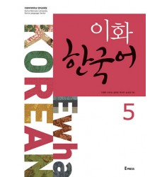 Ewha-series-textbook-Dosoguan