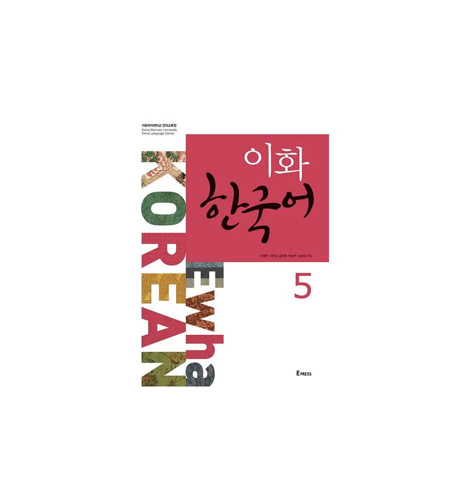 Ewha-series-textbook-이화-한국어-5