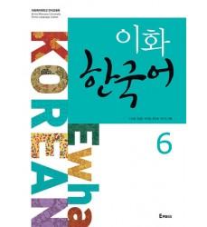Ewha-book-EPress-이화-한국어-6-Buy-Online-DosoguanBookstore