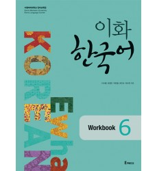 Ewha-workbook-6-purchase-online-Dosoguan