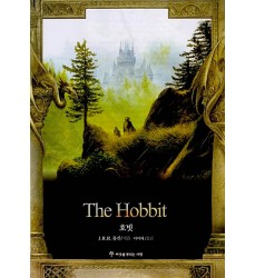 The-Hobbit-in-korean-language-novels-Tolkien-purchase-online