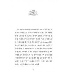 노인_과_바다_The-Old-Man-and-the-Sea-korean-book-Dosoguan-bookstore