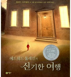 korean-book-My-Love-From--Another-Star-korean-drama-purchase-online