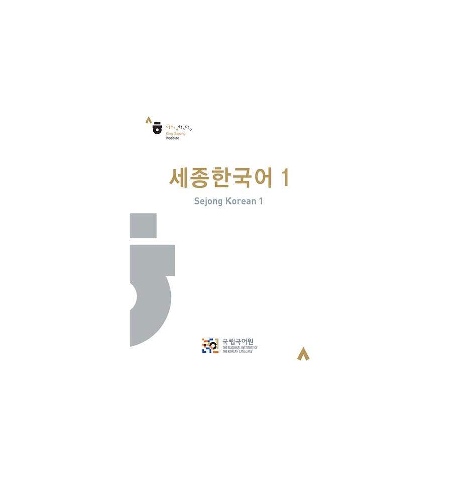 세종한국어-1-sejong-korean-1