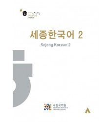 Sejong-Korean-2-English-Version-book