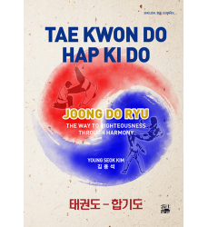 Taekwondo-Hapkido-book-Grand-Master-Young-S-Kim-korean-book-martial-arts