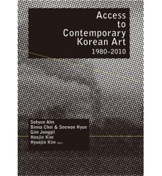 access-to-contemporary-korean-art-book-in-english