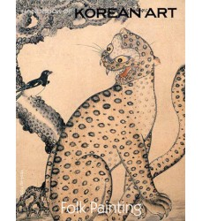 korean-art-folk-painting-book-in-english-Dosoguan-bookstore