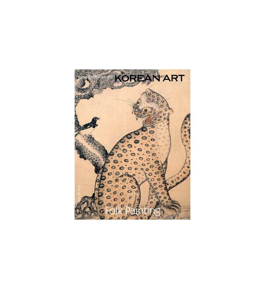 korean-art-folk-painting-book-in-english-Dosoguan-bookstore