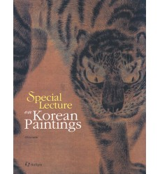 Special-Lecture-on-Korean-Paintings-book-9781565913141