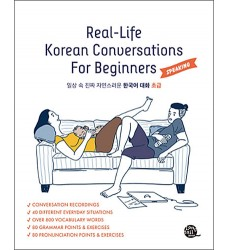 Real-Life-Korean-Conversations-for-beginners-purchase-online-Dosoguanbookstore