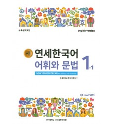 New_Yonsei_Korean_Vocabulary_and_Grammar_1-1-book-purchase