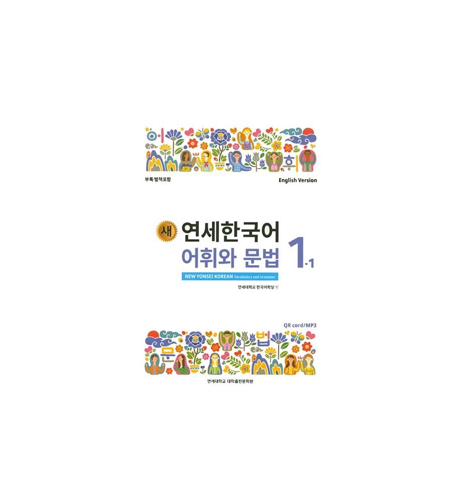 New_Yonsei_Korean_Vocabulary_and_Grammar_1-1-book-purchase