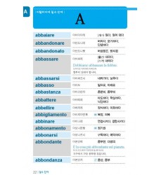 korean-dictionary-in-italian-and-korean-words