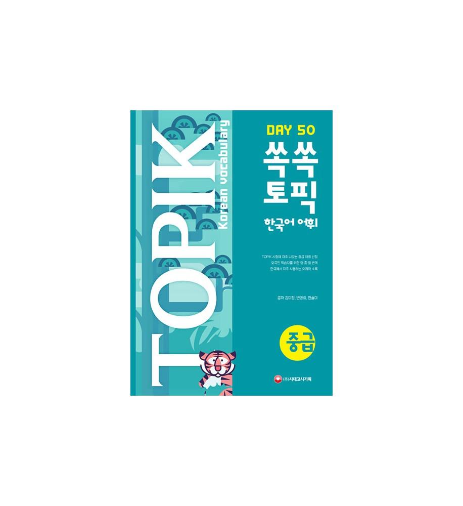 topik-II-intermediate-korean-vocabulary-textbook-test-of-profiency-in-korean-Dosoguan-bookstore