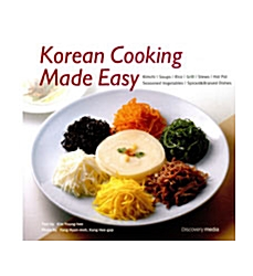 9788995609132-korean-food-cookbook
