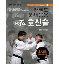 Taekwondo-Application-Poomsae-KTA-Self-Defence