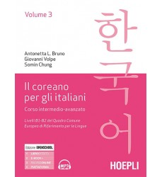 il-coreano-per-gli-italiani-3-Dosoguanbookstore