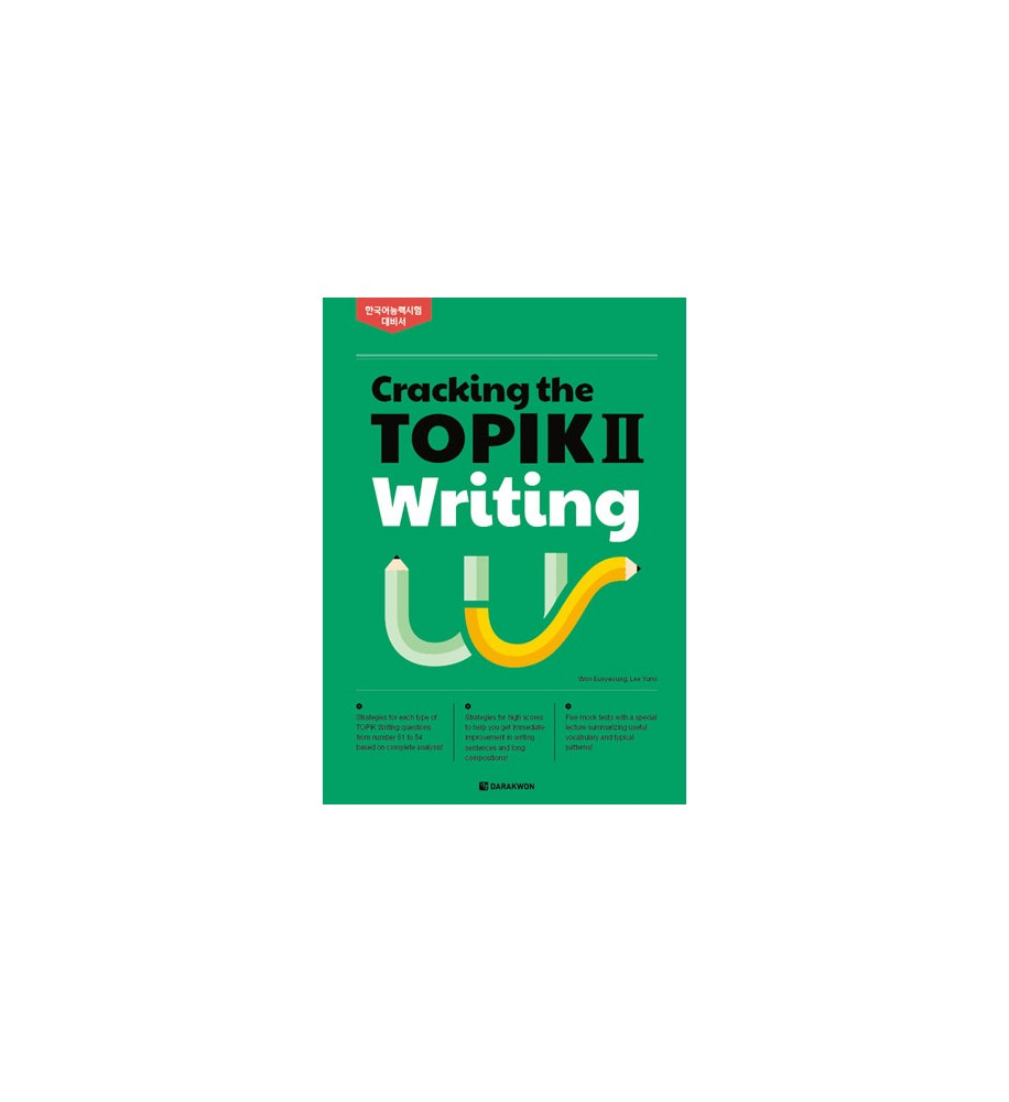 9788927732440-Cracking-the-topik-II-Writing