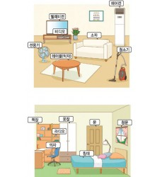 9791125436959-korean-vocabulary-organized-by-level-beginner