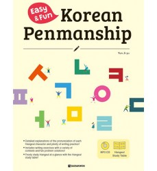 Easy-&-Fun-Korean-Penmanship-9788927732112-korean-book