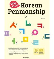 Easy-&-Fun-Korean-Penmanship-9788927732112-korean-book
