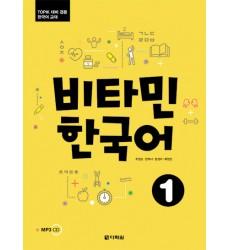 corso-di-coreano-Vitamin-Korean-19788927731863-Dosoguan