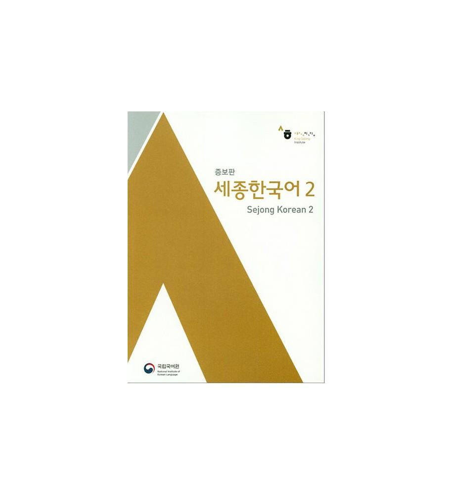 9791185872568-Sejong-Korean-2-English-book