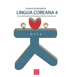 Lingua-Coreana-4-Andrea-De-Benedittis-Giuseppina-De-Nicola-Song-Mi-Seon-Dosoguanbookstore