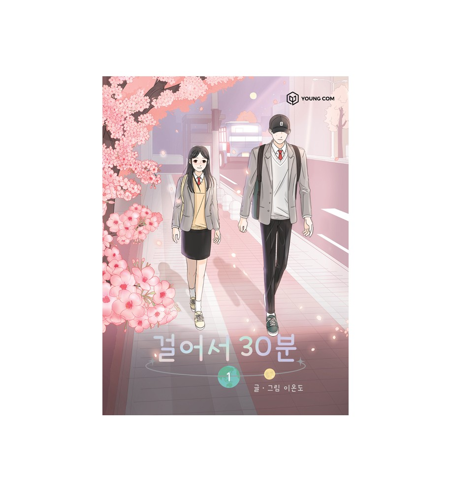 30-Minute-Walk-in-korean-webtoon-in-book-format