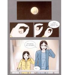 걸어서30분-9791190153126-korean-book