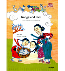 kongji-and-Patji-korean-folk-tales-cinderella-of-korea-Dosoguan