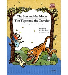 korean-folk-tales-both-in-english-and-in-korean-book-Dosoguanbookstore