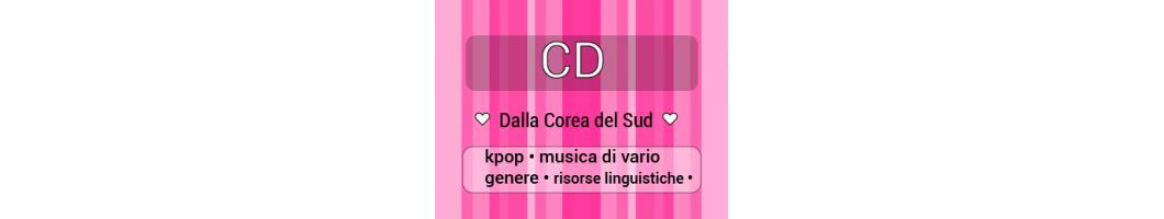Acquisto-Online-Canzoni coreane-CD di K-pop-cantanti coreani-boyband