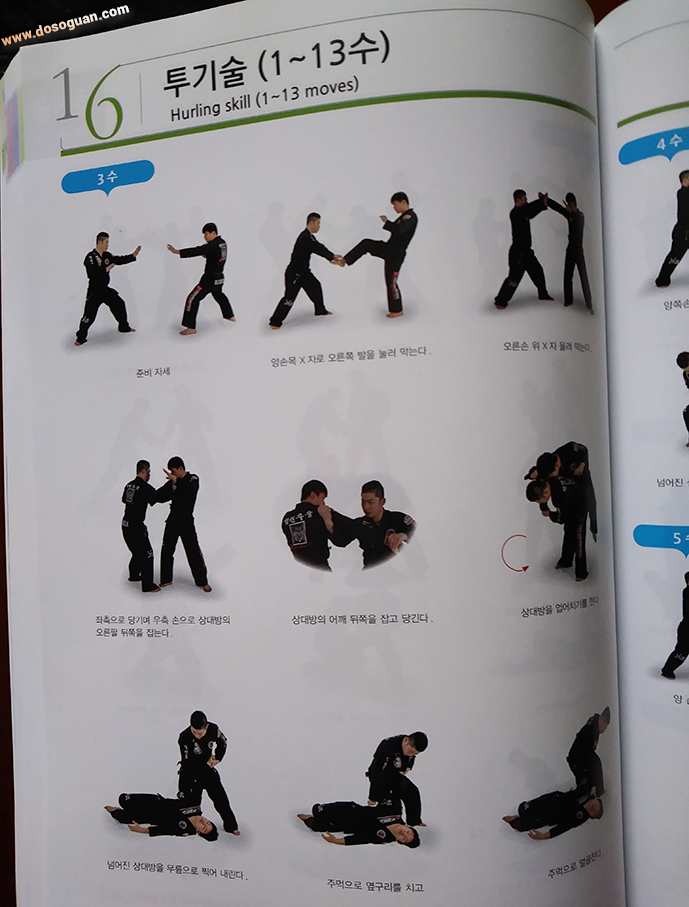 Cheolkwondo-book-Dosoguan