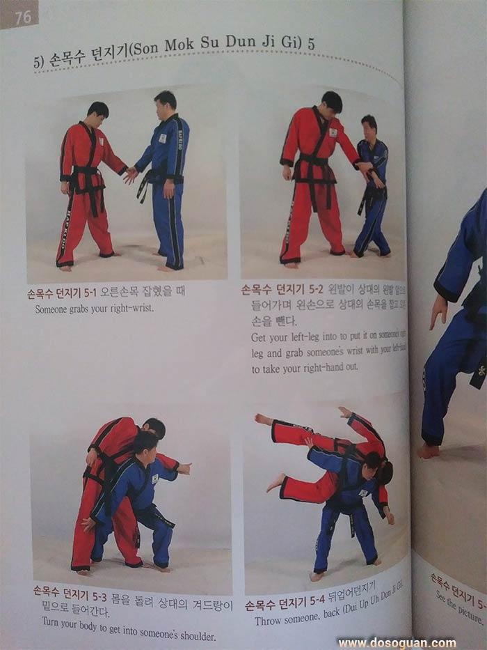 Hapkido-arte-marziale-coreana-Tecniche-Difesa-Libro-Dosoguan