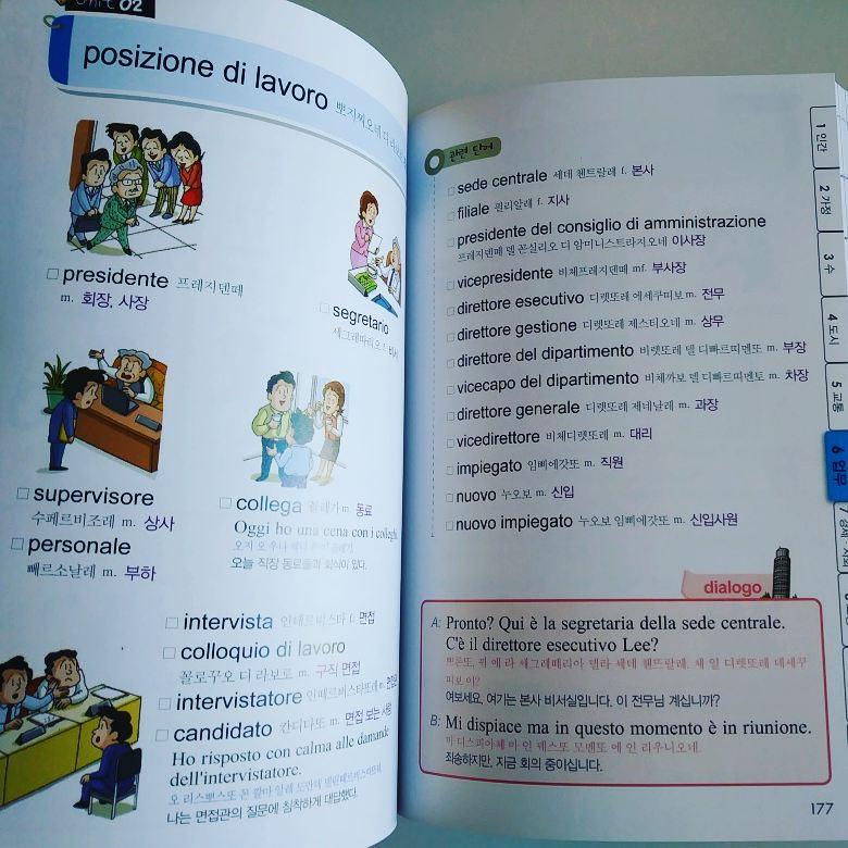 libro-coreano-in-Italia