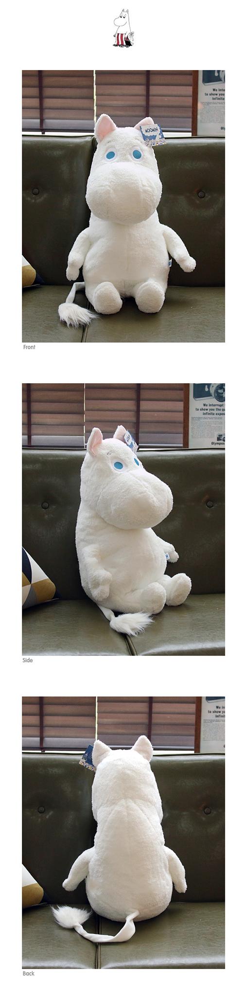 Moomin-di-Peluche-Acquisto-Online-Oggettistica-Coreana-Dosoguan-Bianco-Soffice-Mimun-Plush-Toy