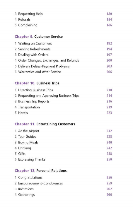 business-korean-expressions-book-Dosoguan
