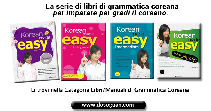 come-imparare-il-coreano-in-Italia