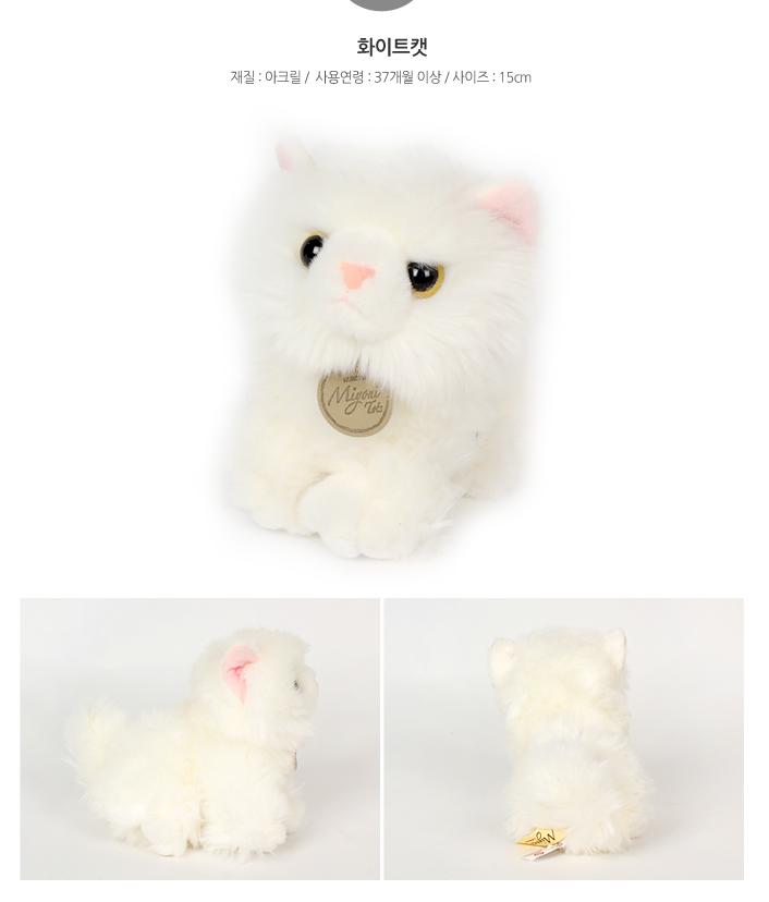 gatto-bianco-peluche-acquisto-morbido-occhioni-vendita-online-Dosoguan