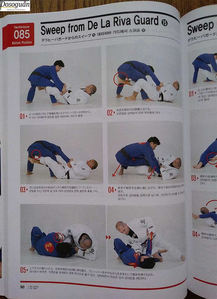 jiu-jitsu book-textbook-107-techniques-De-La-Riva-Korea-From-Italy-Dosoguan
