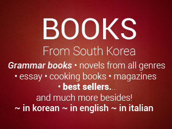 korean Grammar books, korean novels or essay,korean folk tales and