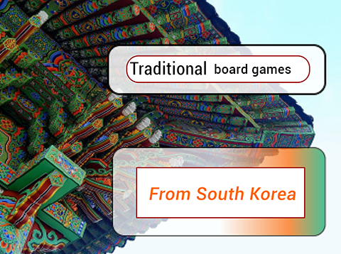 korean-board-games