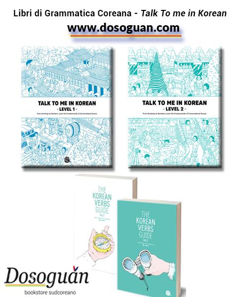 lezioni-di-coreano-da-autodidatta-libri-grammatica-lingua-coreana-talk-to-me-in-korean-books-Italia-dosoguan