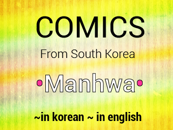 korean manhwa from Dosoguan to you