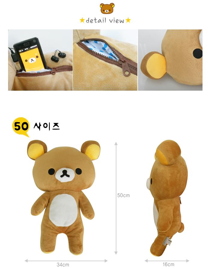 rilakkuma-50cm-vendita-Peluche-Grande-orso-kawaii-coreana-drama-coreani-oggettistica